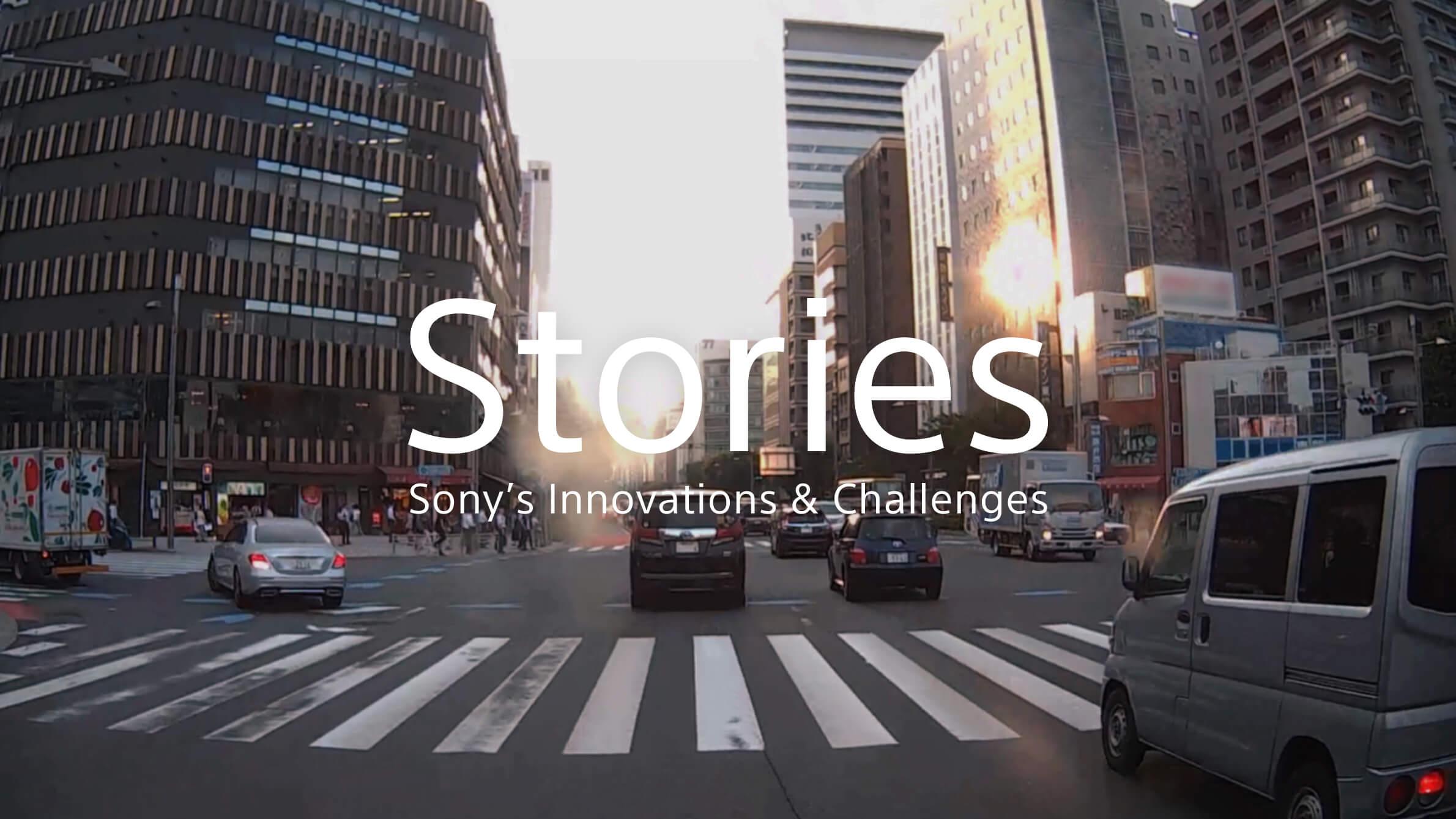 Sony Global Sony Global Headquarters